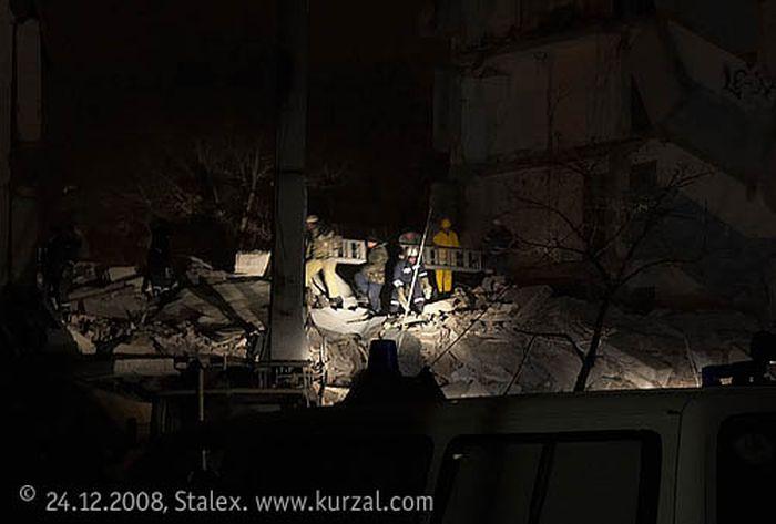 Evpatoria city blast 18