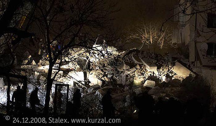 Evpatoria city blast 22