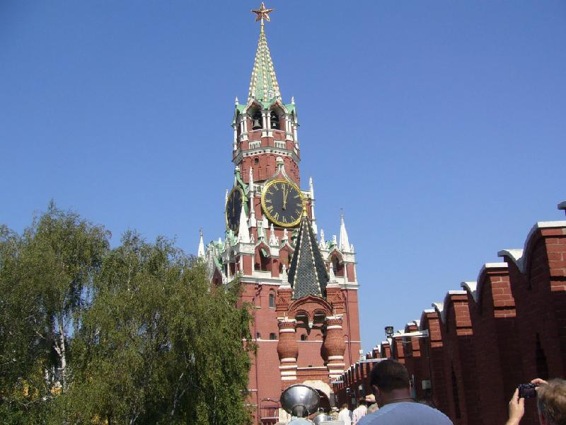 The Moscow Kremlin Excursion