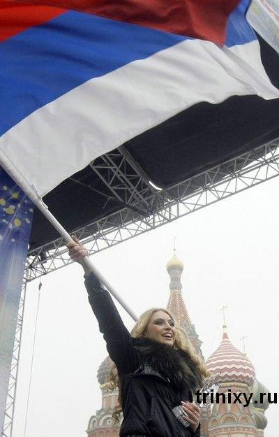 miss Russia 1