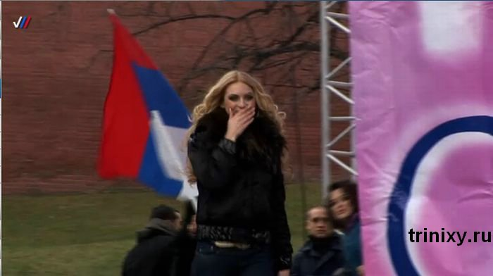 miss Russia 2