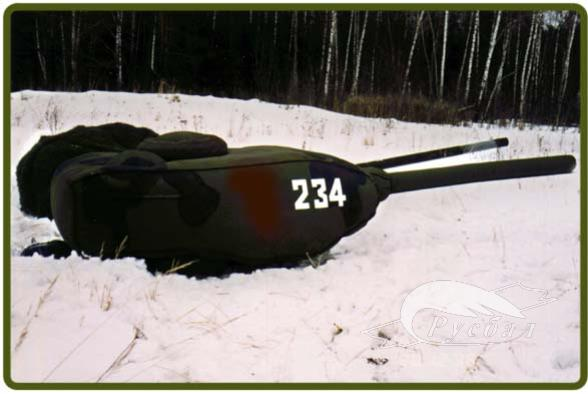 Russian weapons 1