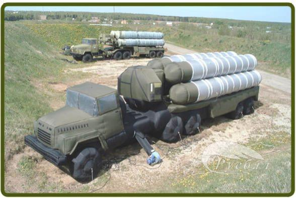 Russian weapons 19