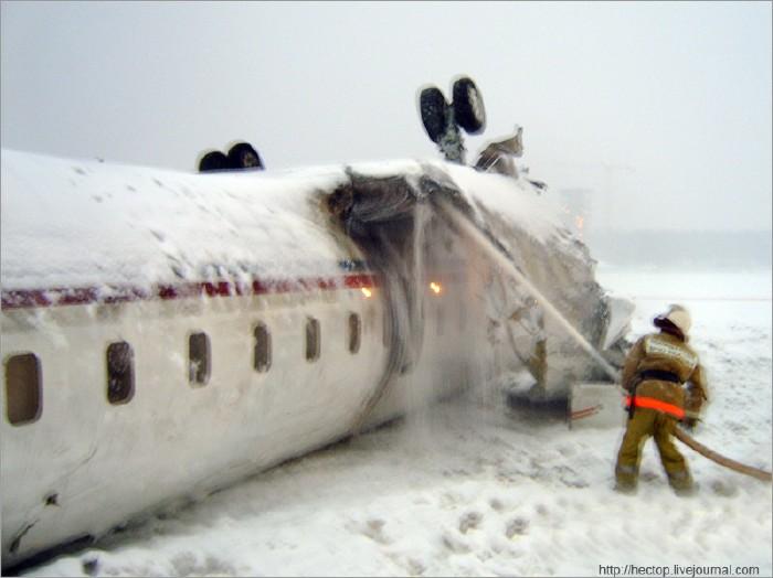 Fallen American Airplane