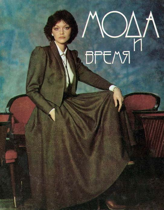 Russian fashion back from 1979 1