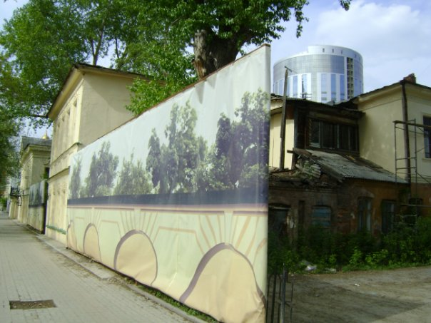 Russian renovation 4