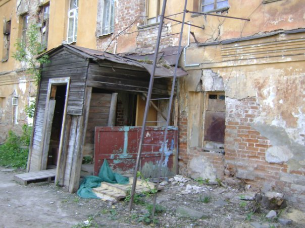 Russian renovation 5