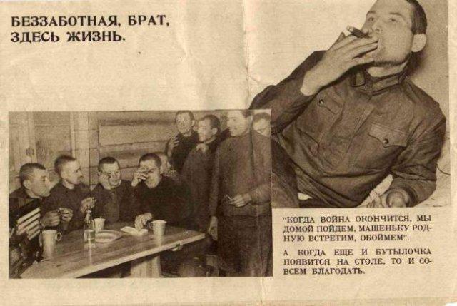 finnish propaganda