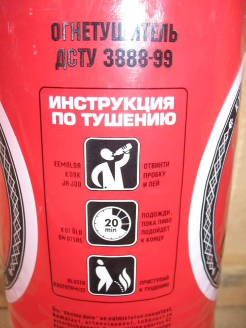 Russian beer 2