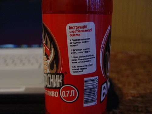Russian beer 3