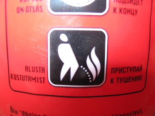 Russian beer 4