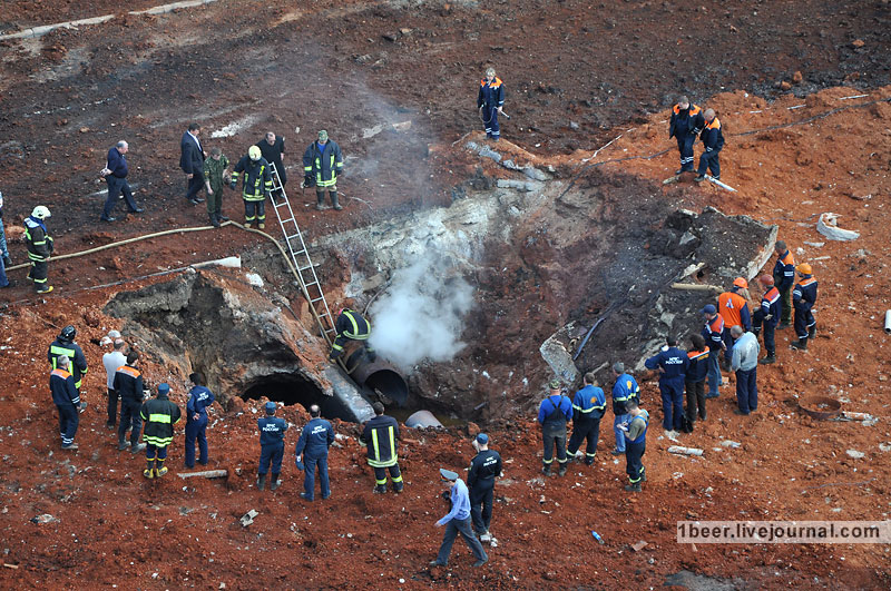 Moscow gas explosion 11