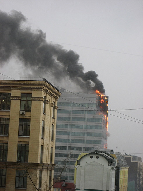 fire in moscow 2