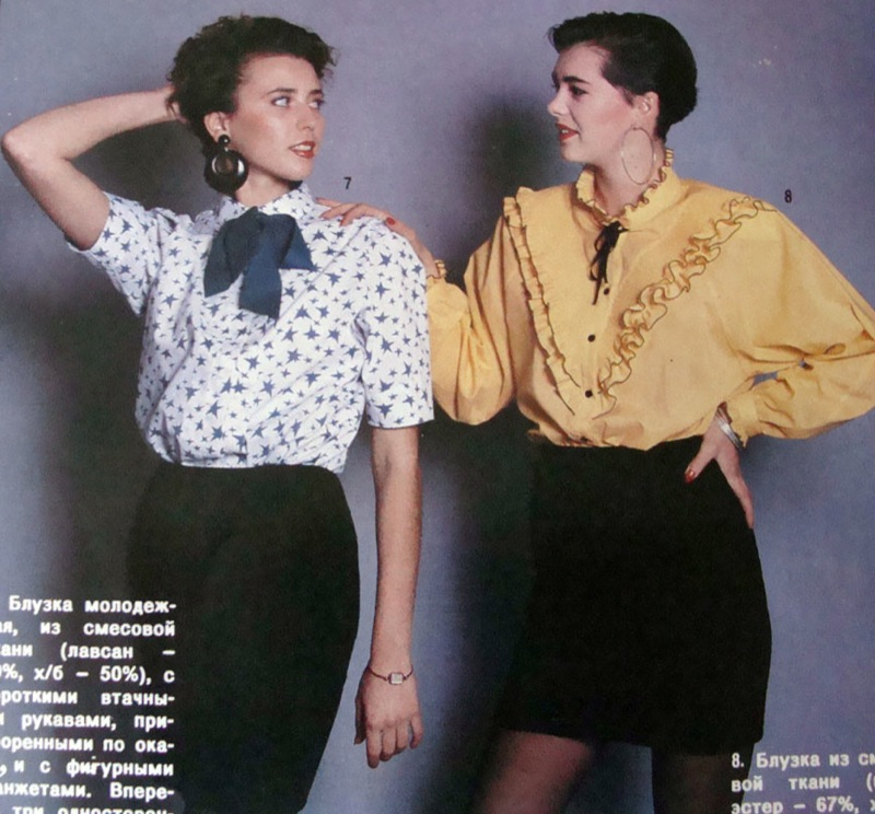Russian catalogue 4