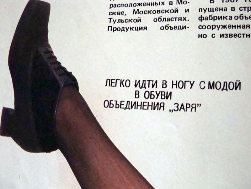 Russian catalogue 9