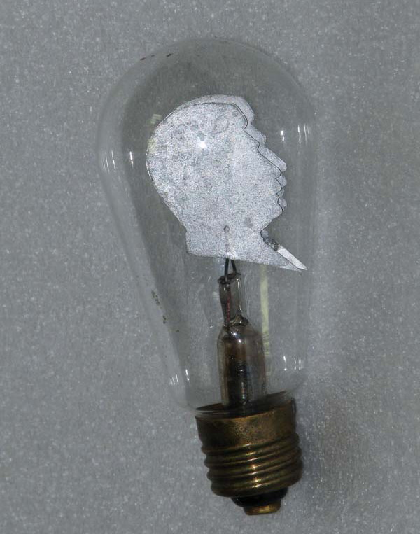 First Soviet Russian bulb