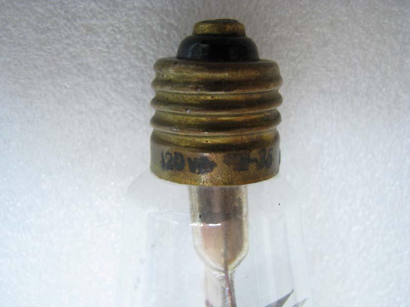 First Soviet Russian bulb 5