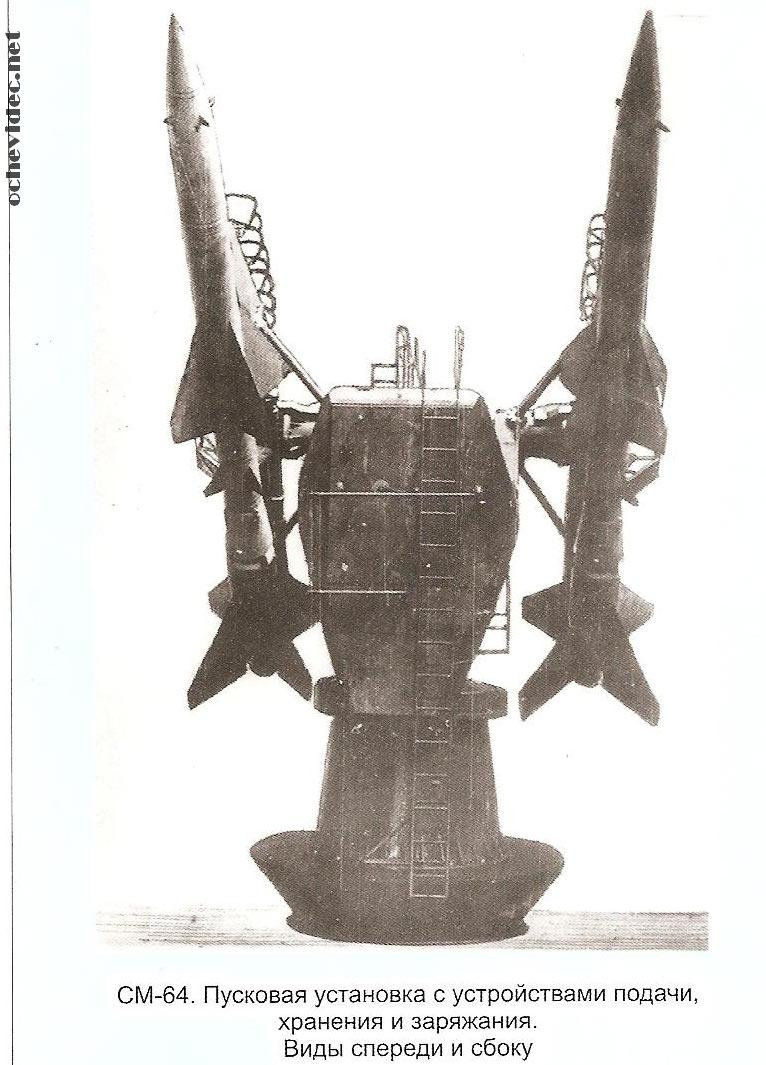 first russian submarine 3