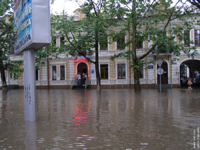 flood in Nikolaev, Ukraine 4