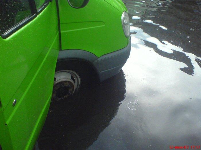 flood under the bridge 3