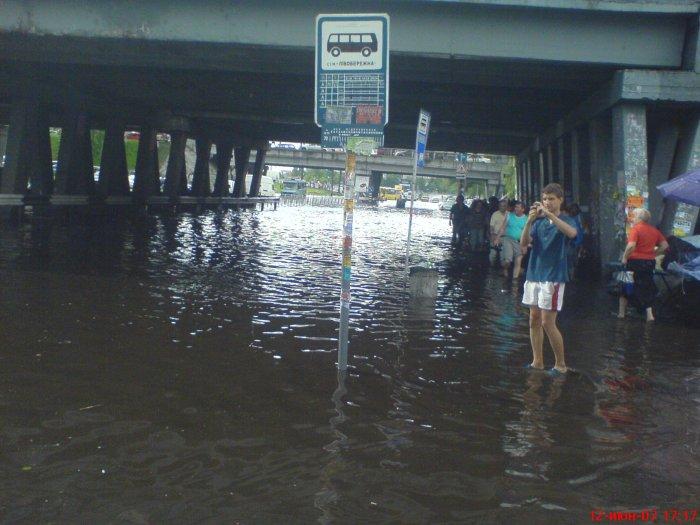 flood under the bridge 4