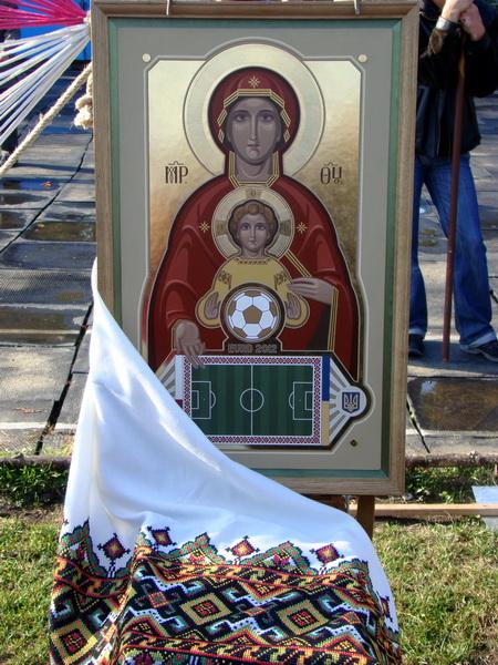 Orthodox Church Icon