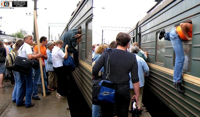 Train in Russia 11