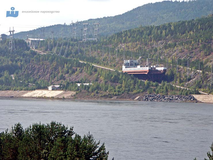 Russian river ferry that moves ships! 12