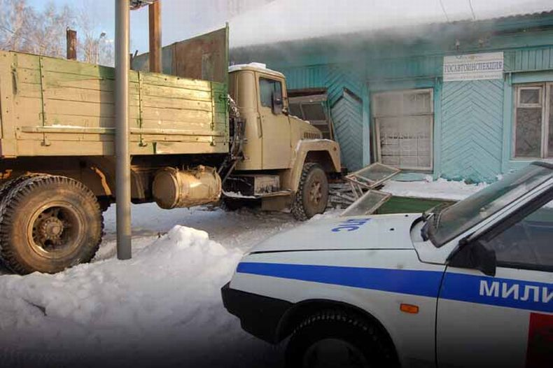 Revenge for Road Police in Russia 2