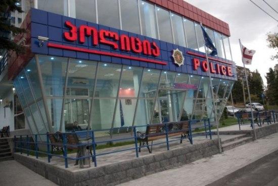 Spoiler for kantor polisi georgia :