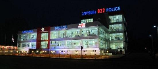 transparent police 30