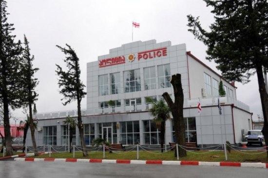 transparent police 36