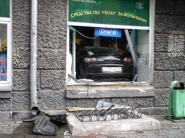 Russian girl crashed into store