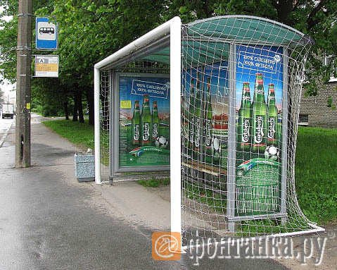 Russian Goal Bus Stops