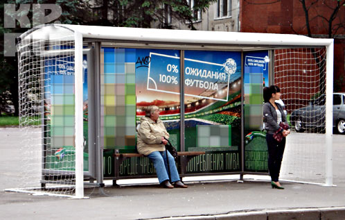 Russian Goal Bus Stops 2