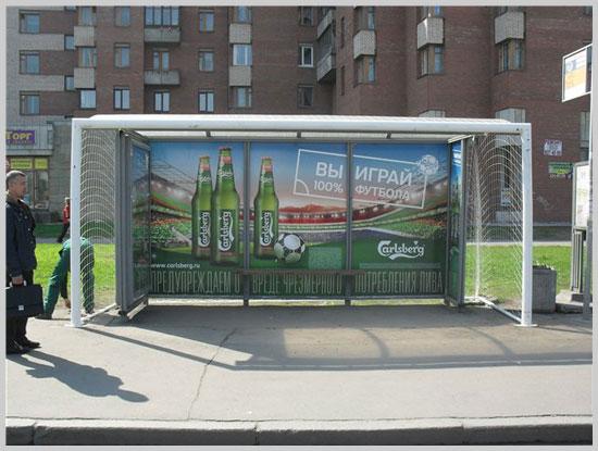 Russian Goal Bus Stops 3
