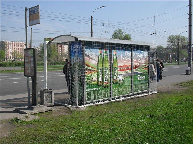 Russian Goal Bus Stops 5