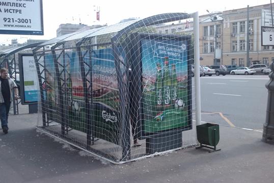 Russian Goal Bus Stops 6