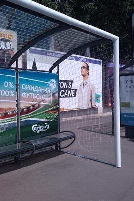 Russian Goal Bus Stops 7