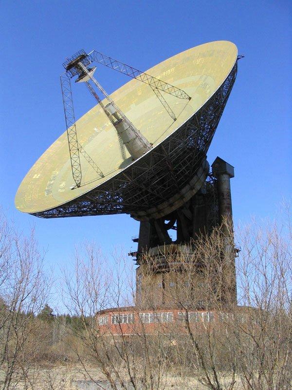 Russian radar 3