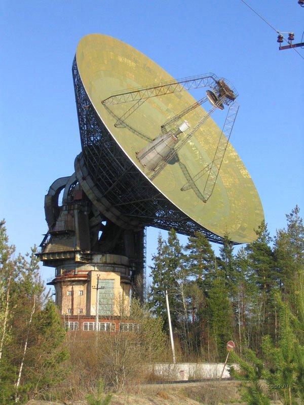 Russian radar 4