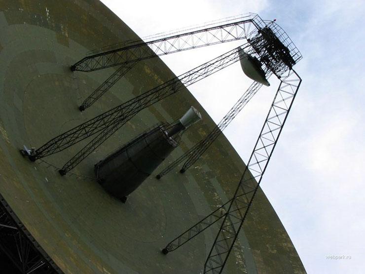 Russian radar 5