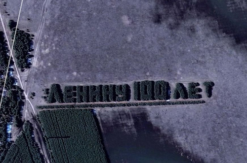 Russian satellite artefacts on google maps 1