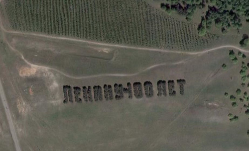 Russian satellite artefacts on google maps 10
