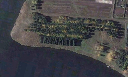 Russian satellite artefacts on google maps 6