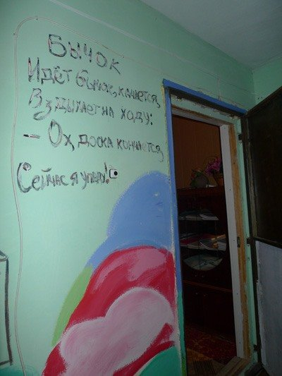 Russian graffiti grannys 7