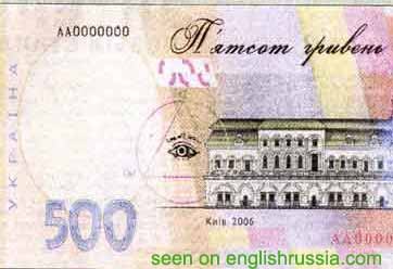ukraine currency has dollar signs on it