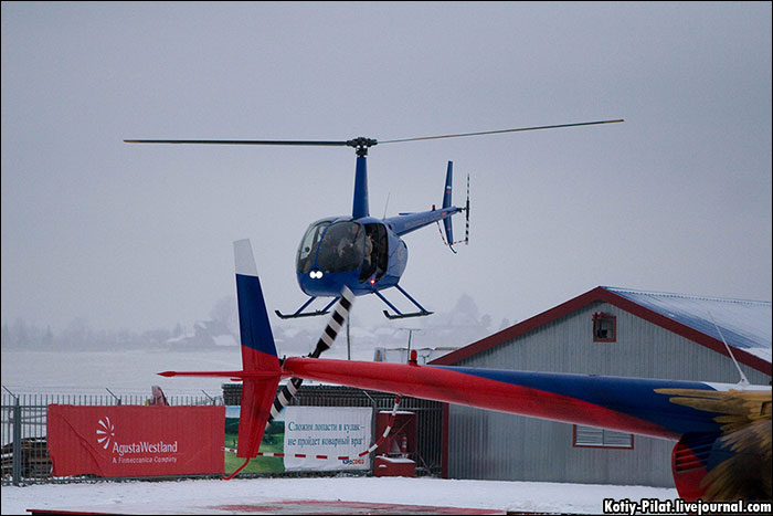 helicopters in Russia 11