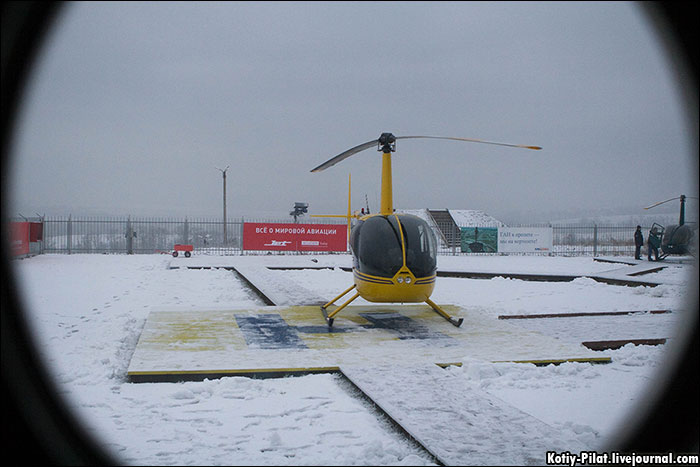 helicopters in Russia 28