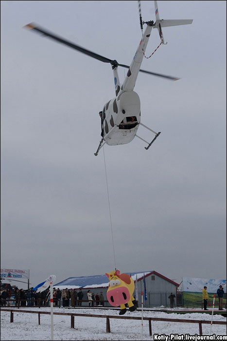 helicopters in Russia 35